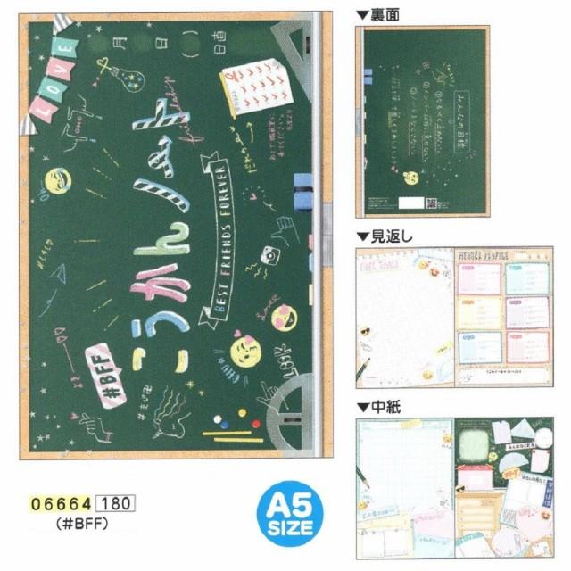#BFF / A5 交換ノート 日本製 06664