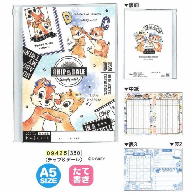 チップ&デール / ディズニー A5 連絡ノート たて...