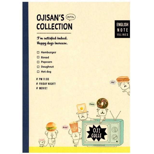 OJISAN'S COLLETION / B5 クラフト英習帳 15段 7...