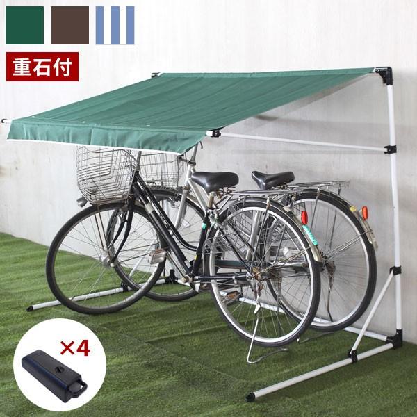 サイクルガレージ3+専用重石4個組セット 自転車置...