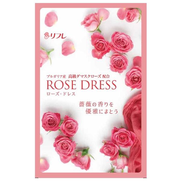 ローズドレス 薔薇の香りのサプリメント リフレ