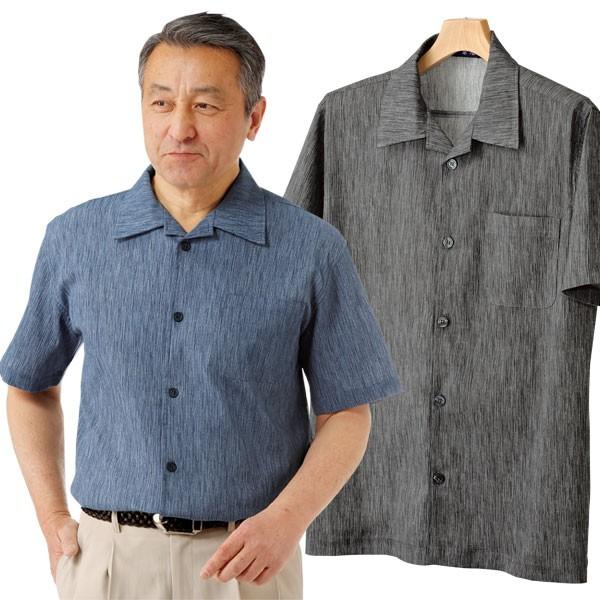 高島ちぢみ半袖シャツ メンズ 日本製 綿100% 半...