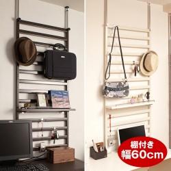 家具に設置できるパーテーション 幅60cm 棚付き(...