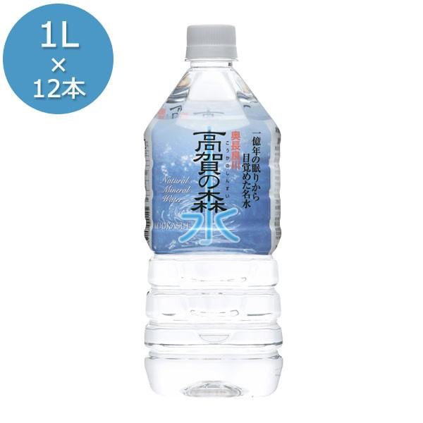 5年保存水 1L×12本 高賀の森水 災害用備蓄水 非...