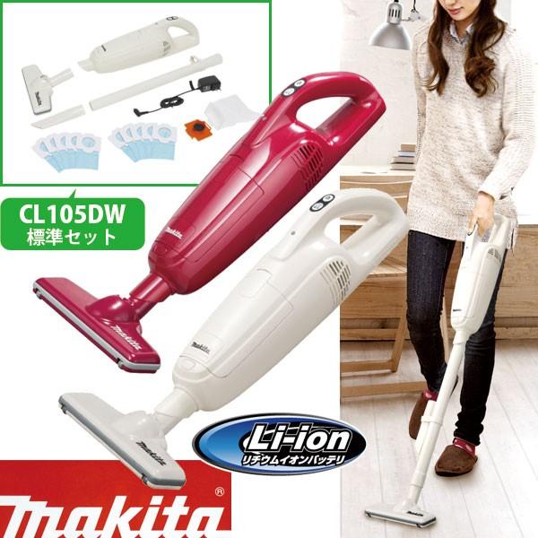 マキタ コードレス掃除機 CL105DW コードレスクリ...
