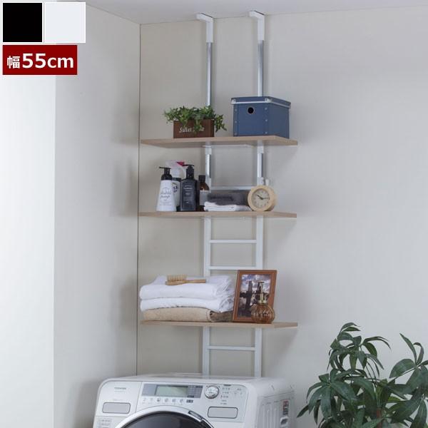 突っ張り式 洗濯機ラック 棚3枚タイプ 幅55cm ア...