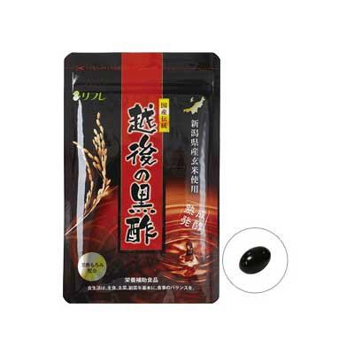 越後の黒酢 黒酢サプリ 62粒入 1ヶ月分 リフレ