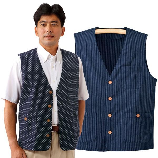 日本製 久留米織ベスト 藍染め調 和柄ベスト メン...