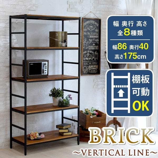 アンティーク天然木製シェルフ5段 PRU-8640175 オ...