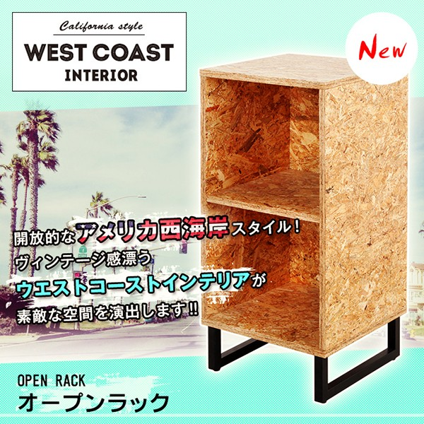 OSB WESTCOAST INTERIOR ウエストコーストインテ...