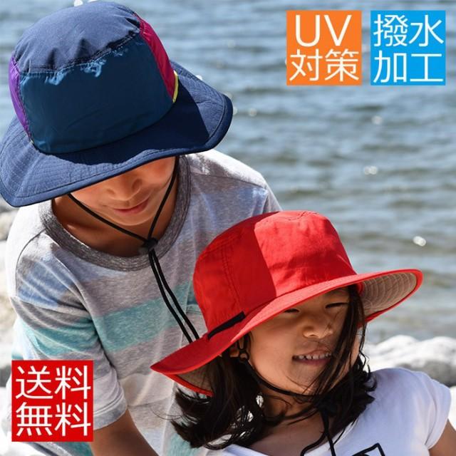 子供用 キッズ 撥水 帽子 サファリハット レインハット UV ハット UV対策 紫外線 日焼け止め ベイビー