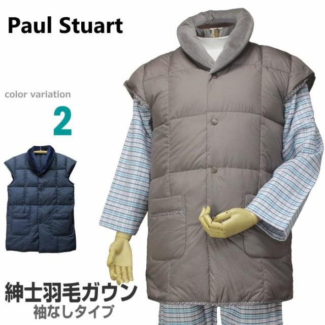 Mサイズ[秋冬] 紳士羽毛ルームウエア(Paul Stua...