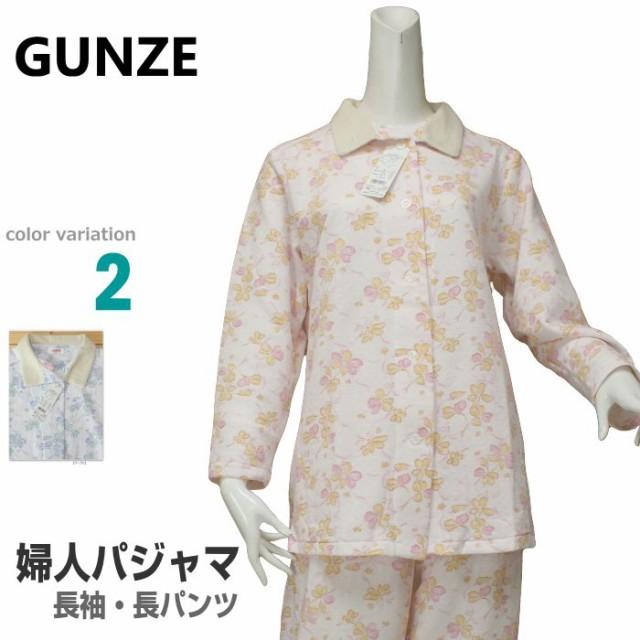 Lサイズ[秋冬] 婦人長袖・長パンツパジャマ 襟・...