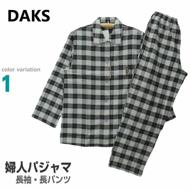 Mサイズ[秋冬] 婦人長袖・長パンツパジャマ(DAK...
