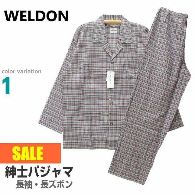 Mサイズ[秋冬] 紳士長袖・長ズボンパジャマ(WEL...