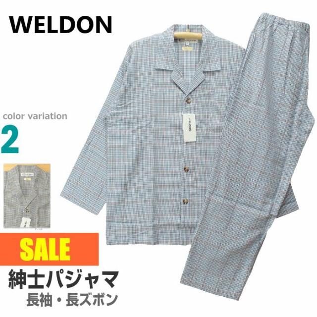 Lサイズ[春夏] 紳士長袖・長ズボンパジャマ(WEL...