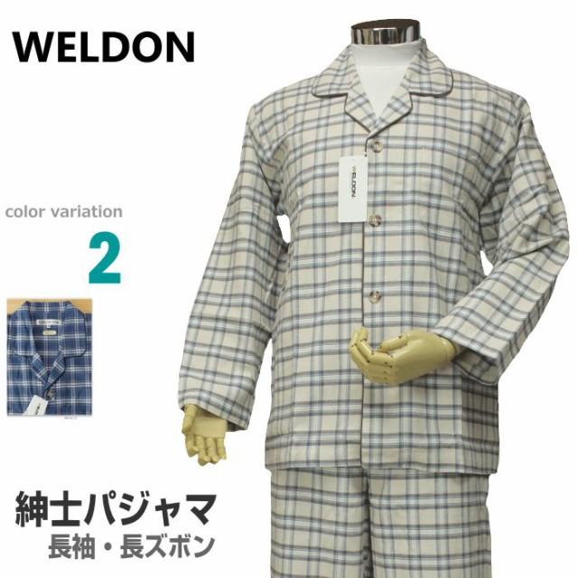 Lサイズ[秋冬] 紳士長袖・長ズボンパジャマ(WELD...