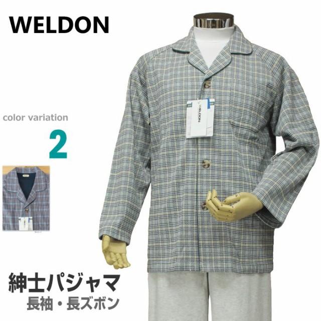 LLサイズ[秋冬] 紳士長袖・長ズボンパジャマ(WEL...