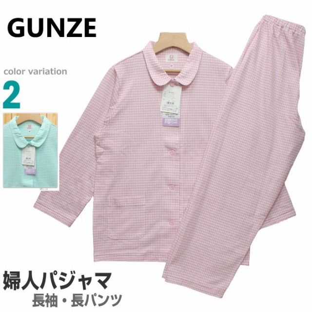 Lサイズ [春夏] 婦人 長袖・長パンツ パジャマ (...