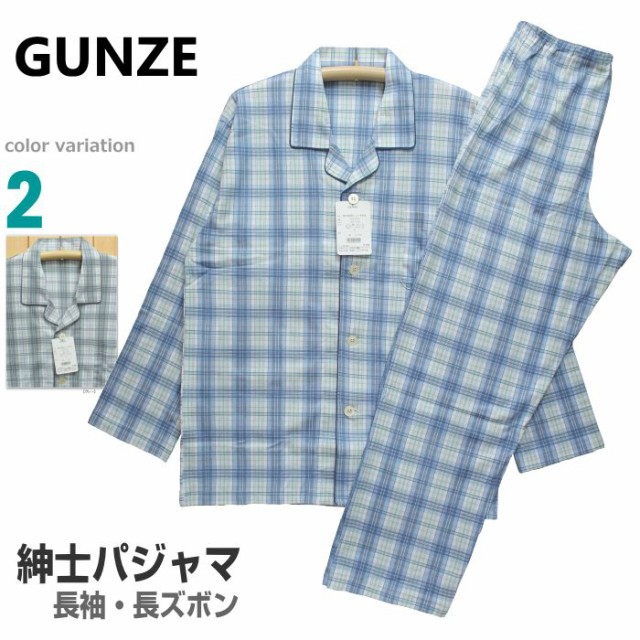 Sサイズ [春秋] 紳士長袖・長ズボンパジャマ (GU...
