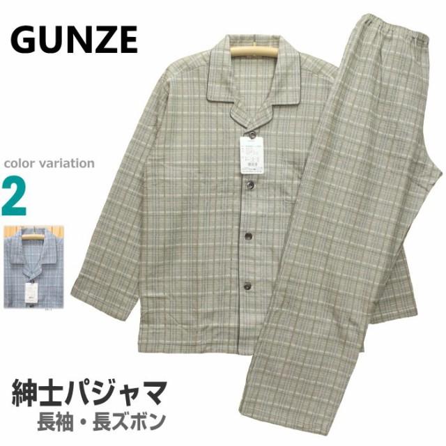 LLサイズ [秋冬] 紳士長袖・長ズボンパジャマ (GU...