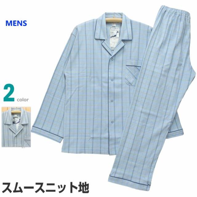 パジャマ メンズ [Lサイズ] 紳士 春秋 長袖 長ス...