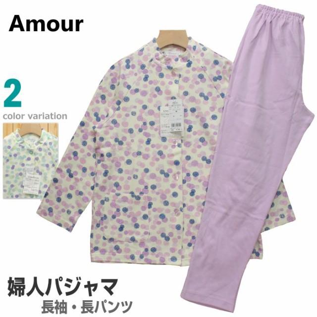 Lサイズ [秋冬] 婦人長袖・長パンツ パジャマ(A...