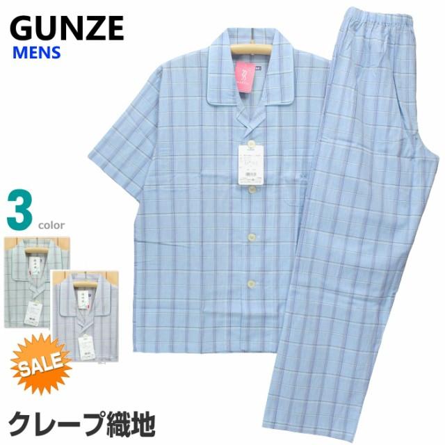 パジャマ メンズ [Sサイズ] 紳士 半袖 長ズボン ...
