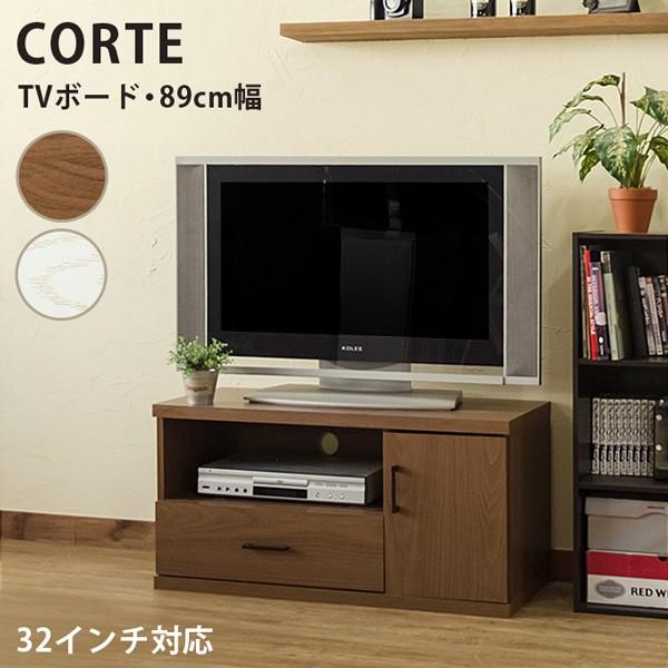 CORTE TVボード 89cm幅 WAL/WH 送料無料