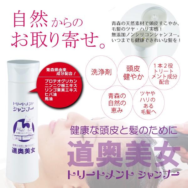 【送料無料】プロテオグリカン配合馬油 馬プラセ...