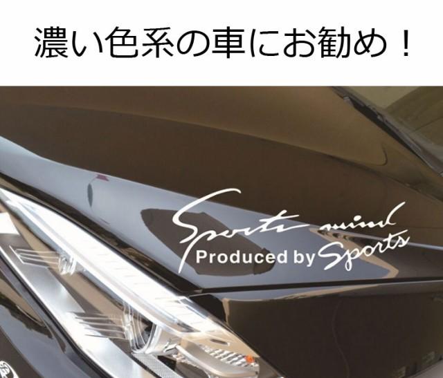 スポーツカーステッカー スポーツ sports 文字ス...