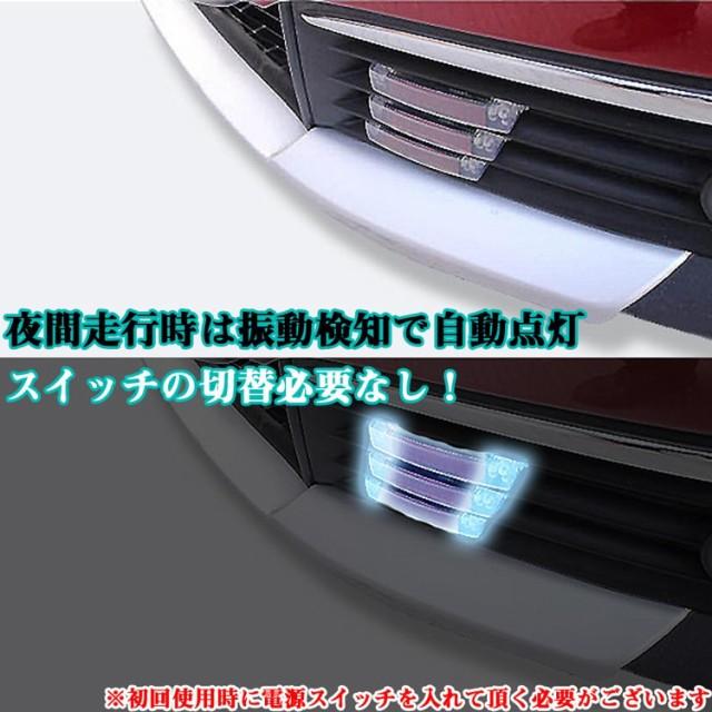 LEDライト ソーラー充電式 2個セット 防水 フ...