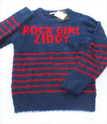 ジディー ZIDDY セーター ニット ボーダー 145-16...