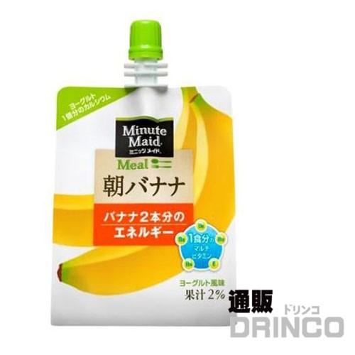 コカコーラ ミニッツメイド 朝バナナ 180g パウチ...