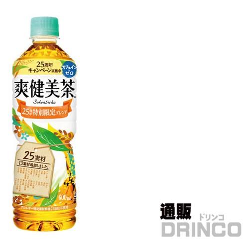 コカコーラ 爽健美茶 600ml ペットボトル 1ケース...