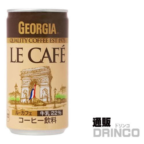 コカコーラ ジョージア ル・カフェ 185g 缶 2ケー...