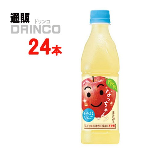 なっちゃん りんご 425ml ペットボトル 1ケース ...