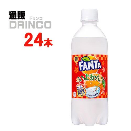 炭酸 ファンタ いよかん 490ml ペットボトル 24本...