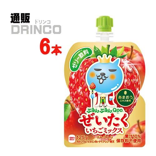 ジュース ミニッツメイド クー ぷるんぷるんQoo ...