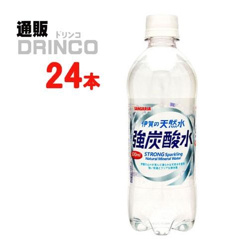 炭酸 伊賀の天然水 強炭酸水 500ml ペットボトル ...