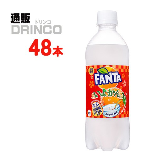 炭酸 ファンタ いよかん 490ml ペットボトル 48本...