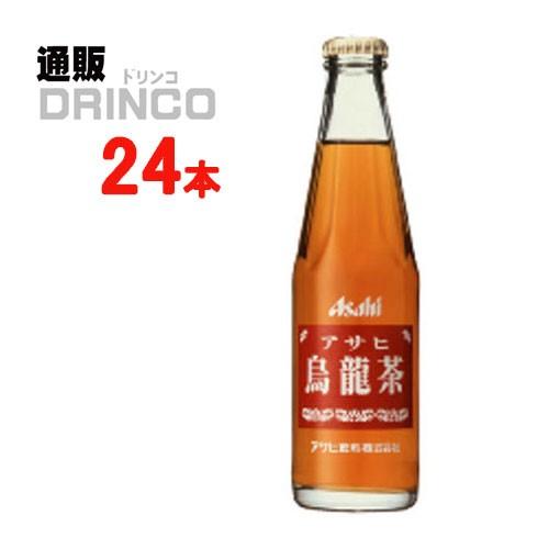 アサヒ 一級茶葉烏龍茶 リターナル瓶 P箱 200ml ...