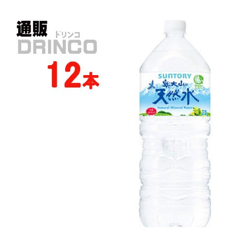 サントリー 奥大山の天然水 2L ペットボトル 2ケ...