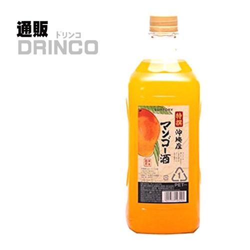サントリー酒類(株)果実酒房 沖縄産マンゴー酒 ...