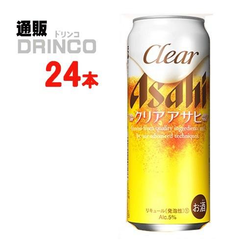 アサヒ クリアアサヒ 500ml 缶 1ケース 24本