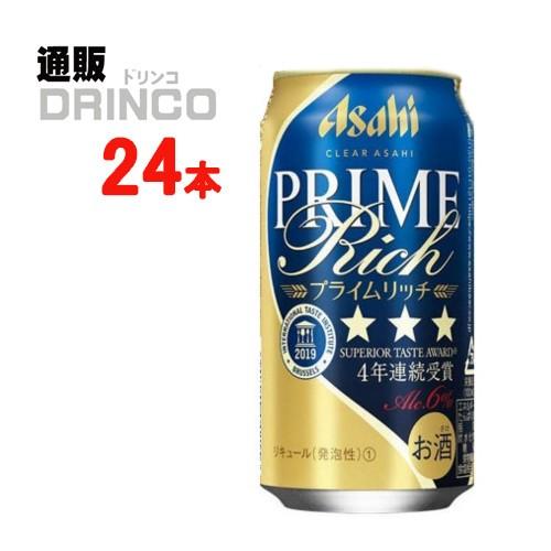 アサヒ クリアアサヒ プライムリッチ 350ml 缶 1...