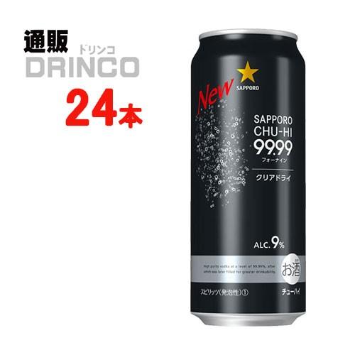 フォーナイン 99.99 クリア ドライ 500ml 缶 1ケ...