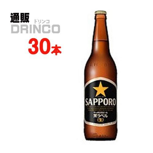 ビール 黒ラベル  334ml 瓶 30 本  ( 30 本  *  1...