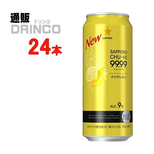 フォーナイン 99.99 クリア レモン 500ml 缶 1ケ...