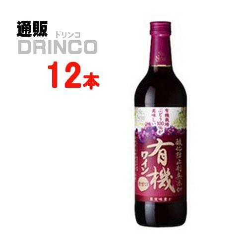 サントネージュ 酸化防止剤無添加有機ワイン 赤甘...